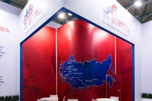Выставочный стенд Русхимсеть на выставке Интерпластика 2018