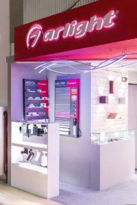 Выставочный стенд Arlight на выставке Мосбилд 2018